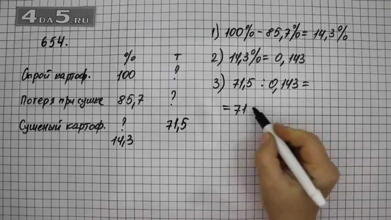 8 класс решение задач чехов рассказы экзамен на чин
