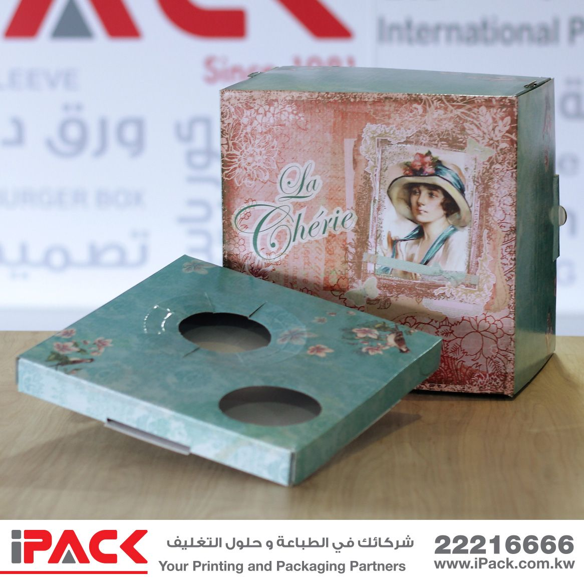 Custom Cake Boxes In Various Sizes علب كيك مطبوعة بقياسات مختلفة Custom Cakes Packaging Decorative Boxes