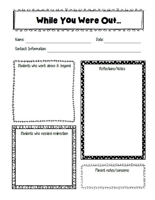 While You Were Out Substitute Teacher Printable Substitute Teacher Resources Substitute Teacher Activities Substitute Teacher