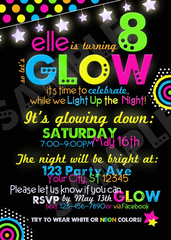 Glow In The Dark Invitation Printable Invitation