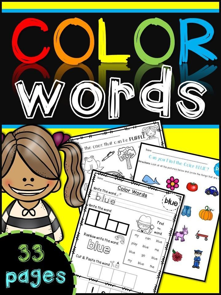 Color words- there are 33 worksheets, 3 different types of worksheets for your students to practice their color words!