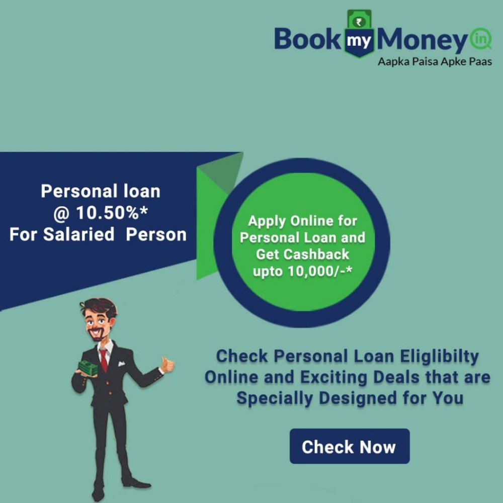 Getting A Personal Loan Know More About The Online Features In 2020 Personal Loans Medical Loans Loan