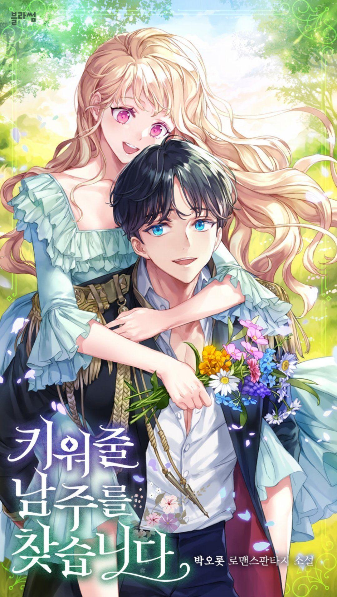 I M Looking For A Man Who Will Raise Me Manhwa Manga Romantic Manga Anime Romance