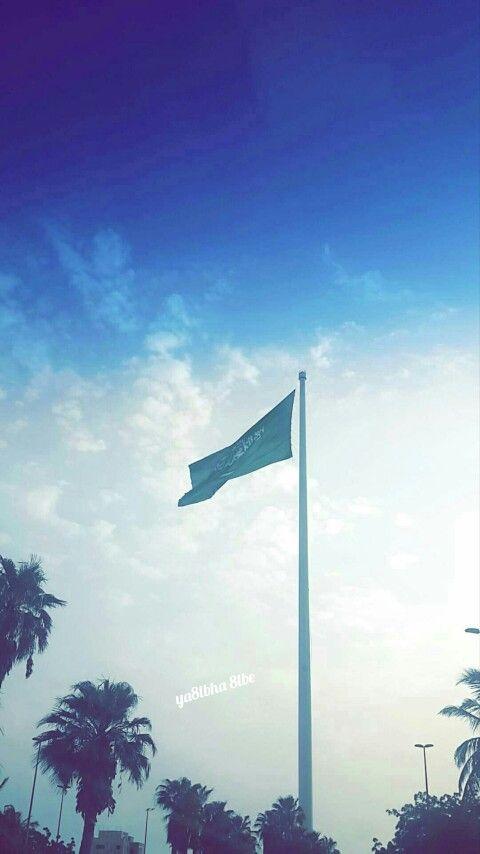 Jeddah Flagpole سارية جدة Jeddah Jeddah Saudi Arabia Sunset City