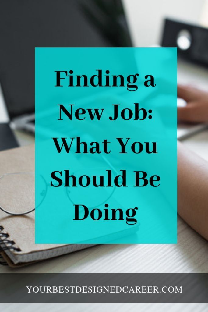 Finding a New Job What You Should Be Doing Resume Tips Finding