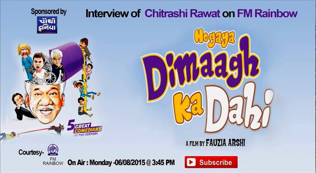 Hogaya Dimaagh Ka Dahi hindi movie mp4 download