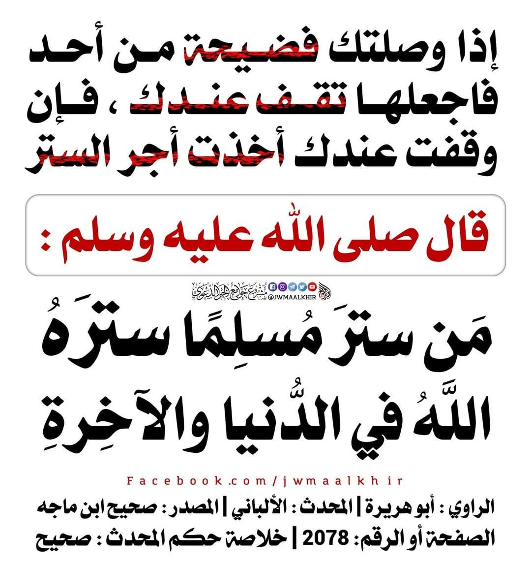 3 733 Likes 37 Comments أحاديث البخاري ومسلم Sahihan1 On Instagram الدين الإسلام قران كريم التوبة In 2020 Quran Quotes Inspirational Quran Quotes Ahadith