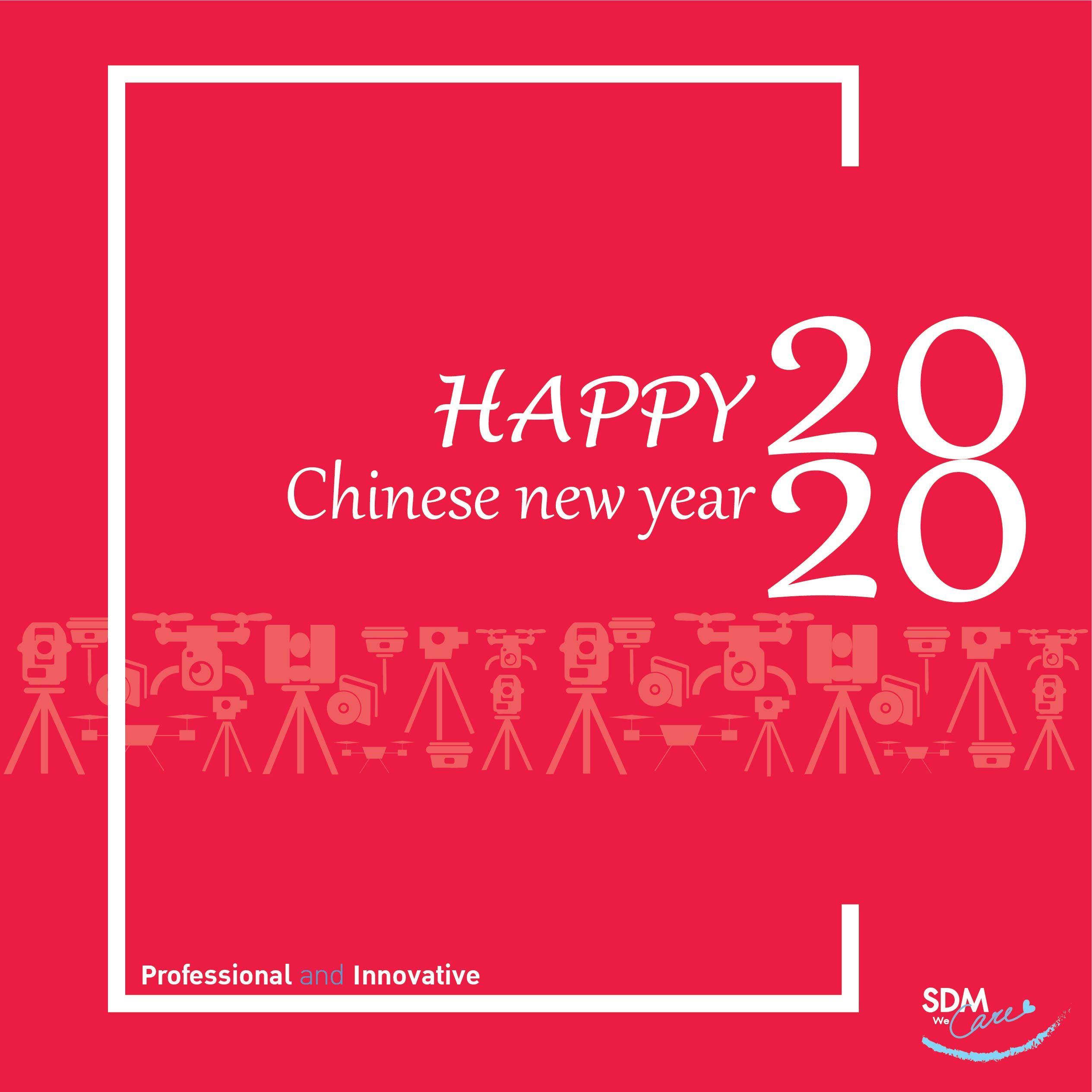 happy new year 2020 , สวัสดีปีหนู 2563, วันตรุษจีน 2563