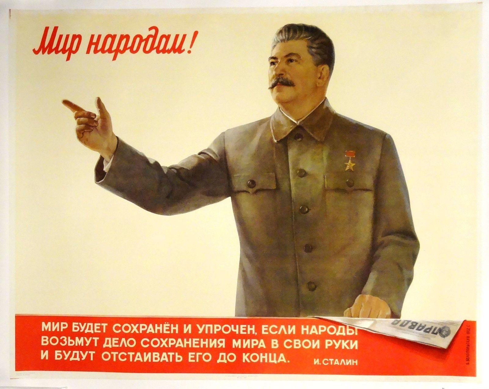 Russian Soviet Original Social Propaganda Poster 1952 Belopolsky | eBay