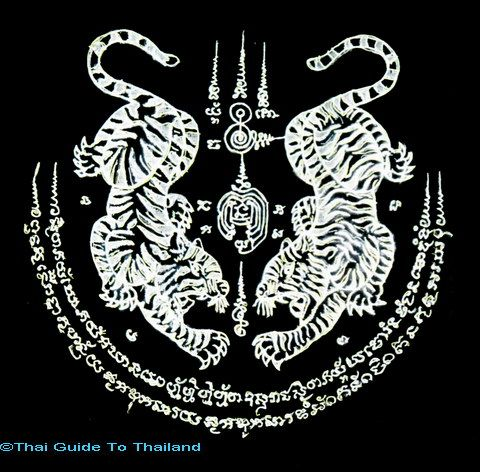 Year Of The Tiger Moi Pinterest Tigers Tattoo And Tiger Tattoo