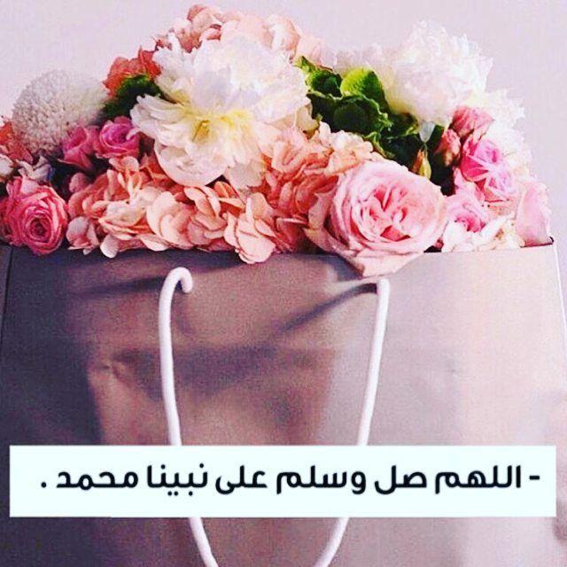 لا اله الا الله محمد رسول الله Good Muslim Instagram Photos And Videos Peace Be Upon Him Crown Jewelry Allah