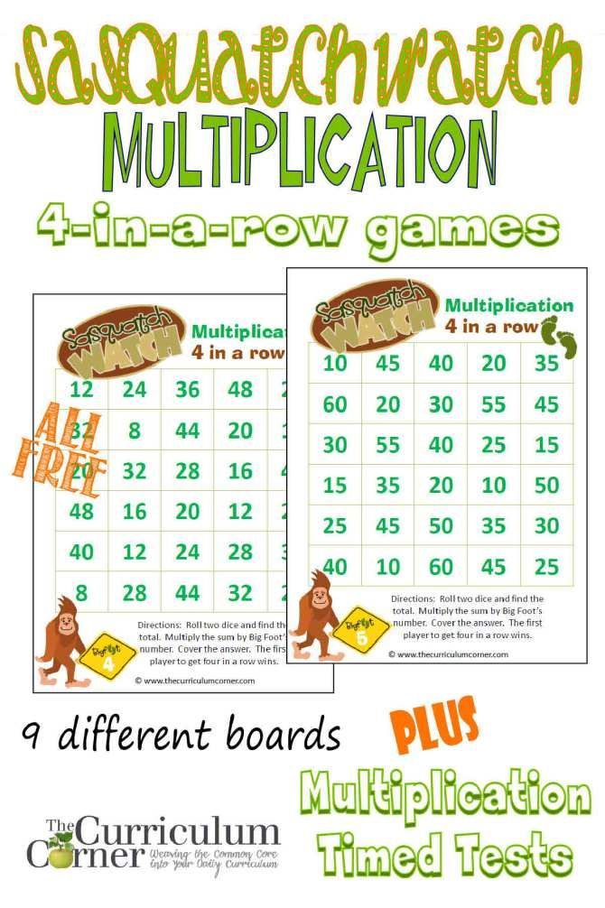 Free Big Foot Themed Multiplication Games From The Curriculum Corner Plus Basic Facts Strategie Master Multiplication Facts Multiplication Multiplication Facts