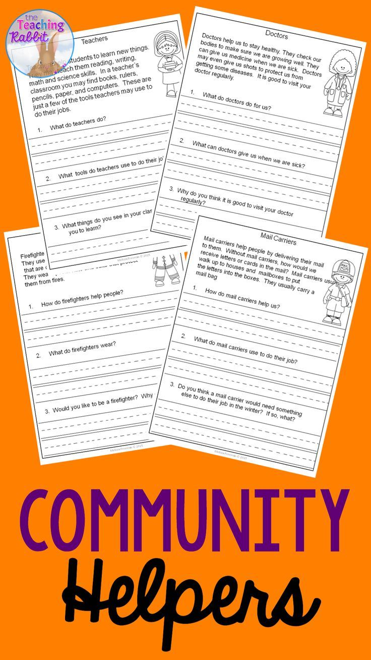 Community Helpers Reading Passages | Reading comprehension ...