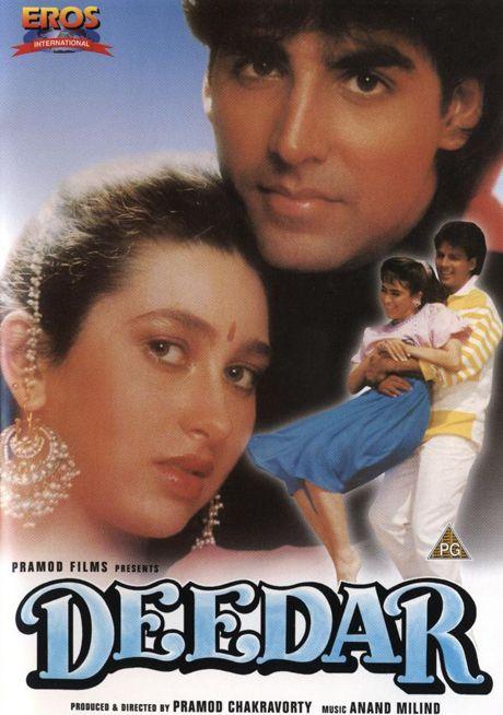 Deedar 1992 Akshay Kumar Karishma Kapoor Movies Film Movie Posters