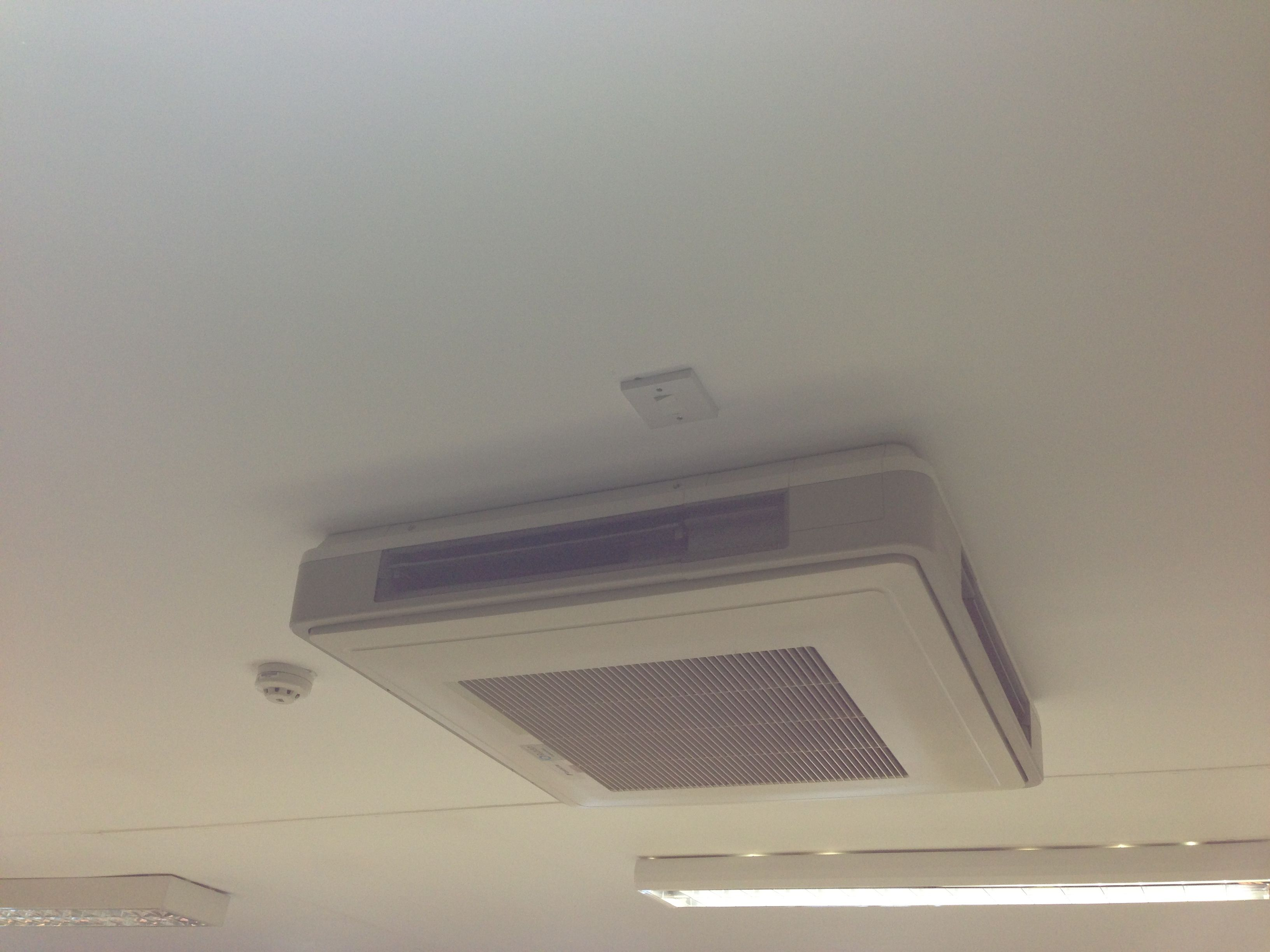 Daikin Under Ceiling 7kw Cassette Unit Perfect For Larger Rooms With No Ceiling Void No Ceilings Home Appliances The Unit