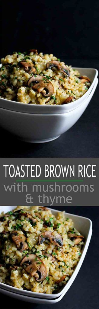 Toasted Brown Rice with Mushrooms & Thyme #dinnersidedishes