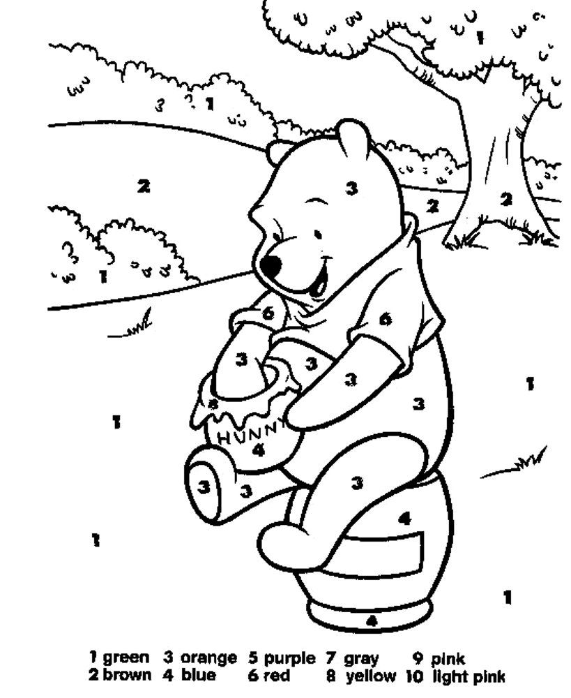 color by number girls and kids color by number pooh with