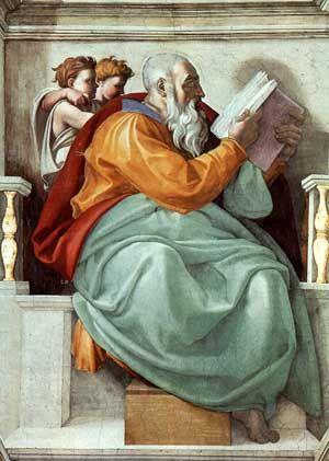 Michelangelo The Prophet Zachariah Church Prophets Pinterest