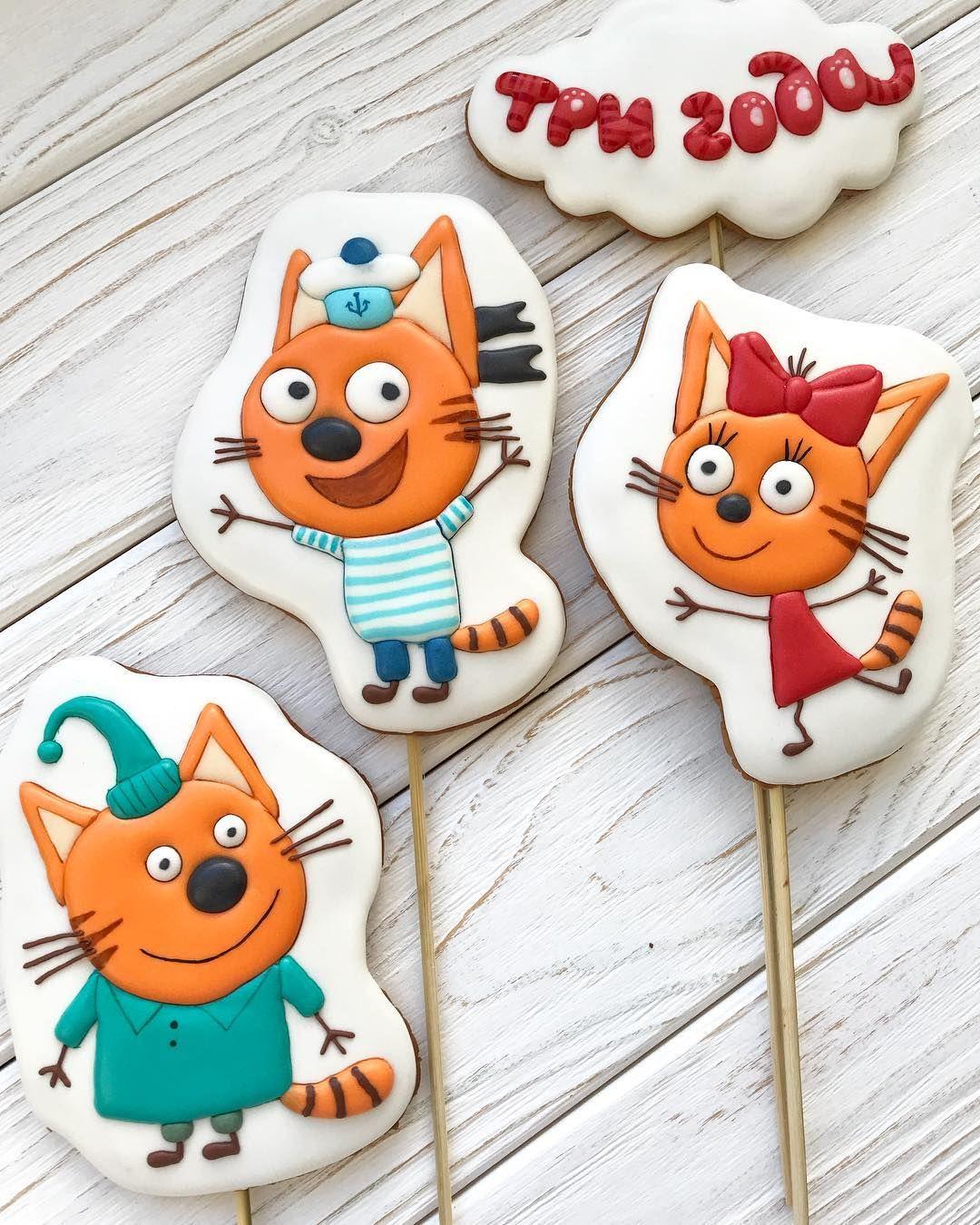три кота картинки для торта фигурками микс