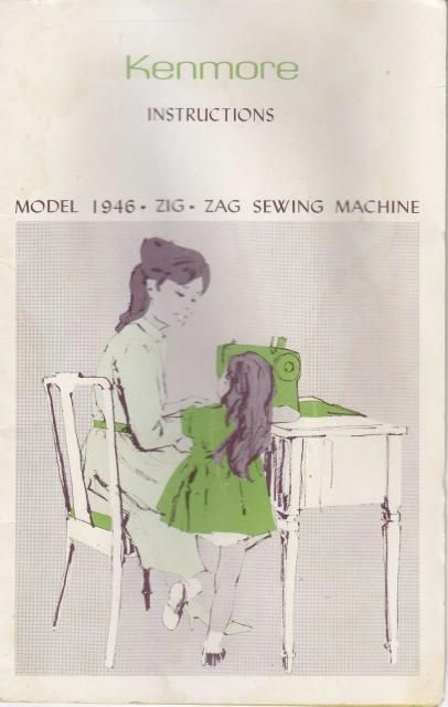 kenmore sewing machine owners manual