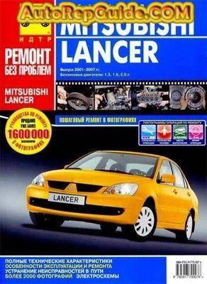 download free mitsubishi lancer 2001 2007 repair manual image rh pinterest com 2002 Lancer mitsubishi lancer 2001 repair manual