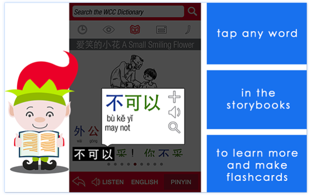 If you come across a character you don't know in one of the story books, just tap on the character(s) and see the translation: https://www.writtenchinese.com/wccdictionary