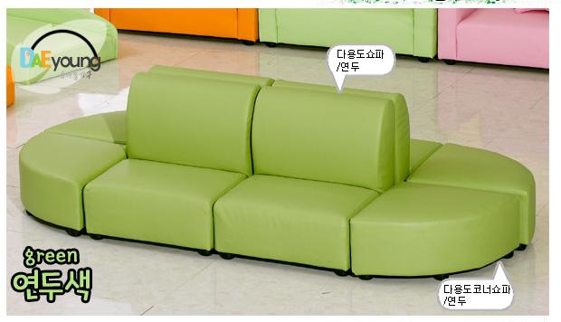 mini couch! ~200,000