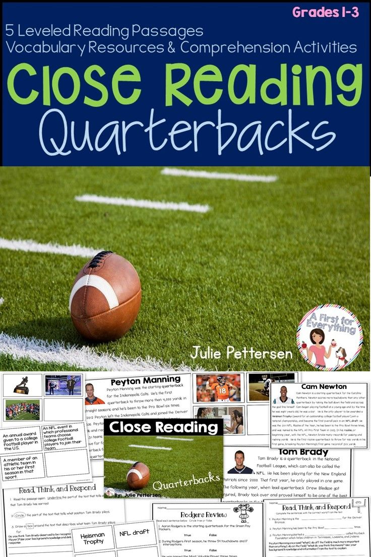 Leveled Differentiated Close Reading Text Passages On Football Quarterbacks That Are Perfect For Your 1 Close Reading Comprehension Activities Reading Themes [ 1104 x 736 Pixel ]