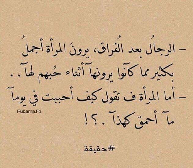 كلمات راقت لي Calligraphy Arabic Calligraphy Arabic