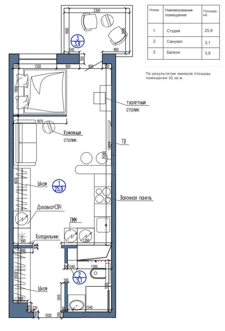 Deco Studio Et Petit Appartement 4 Exemples Remarquables Petit