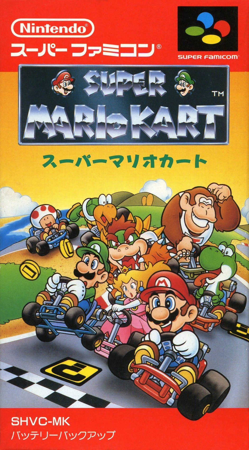 Super Mario Kart Super Famicom Box Cover Art Snes Nintendo