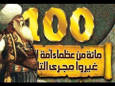 Pin On قصة الإسلام Islam Story