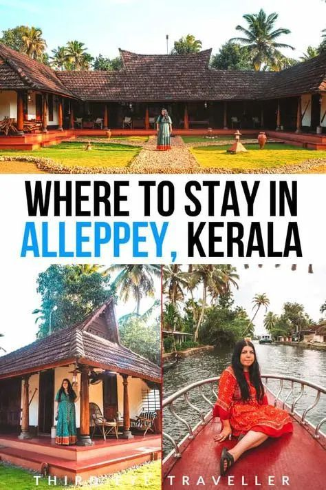 Emerald Isle Heritage Villa review   Where to stay in Alleppey   Alleppey Hotels   Backwaters Hotels   Where to stay in Kerala   Kuttanad Backwaters   Hotels in the Backwaters of Kerala   Hotels in Alappuzha   #kerala #alleppey