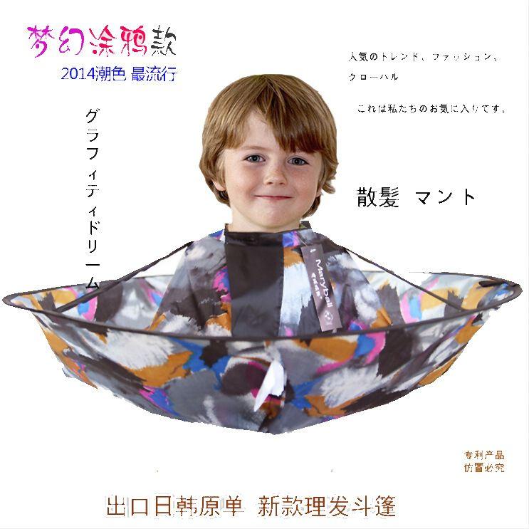 Baby Children Kids Useful Haircut Cape Wash Hair Cape Gown Salon