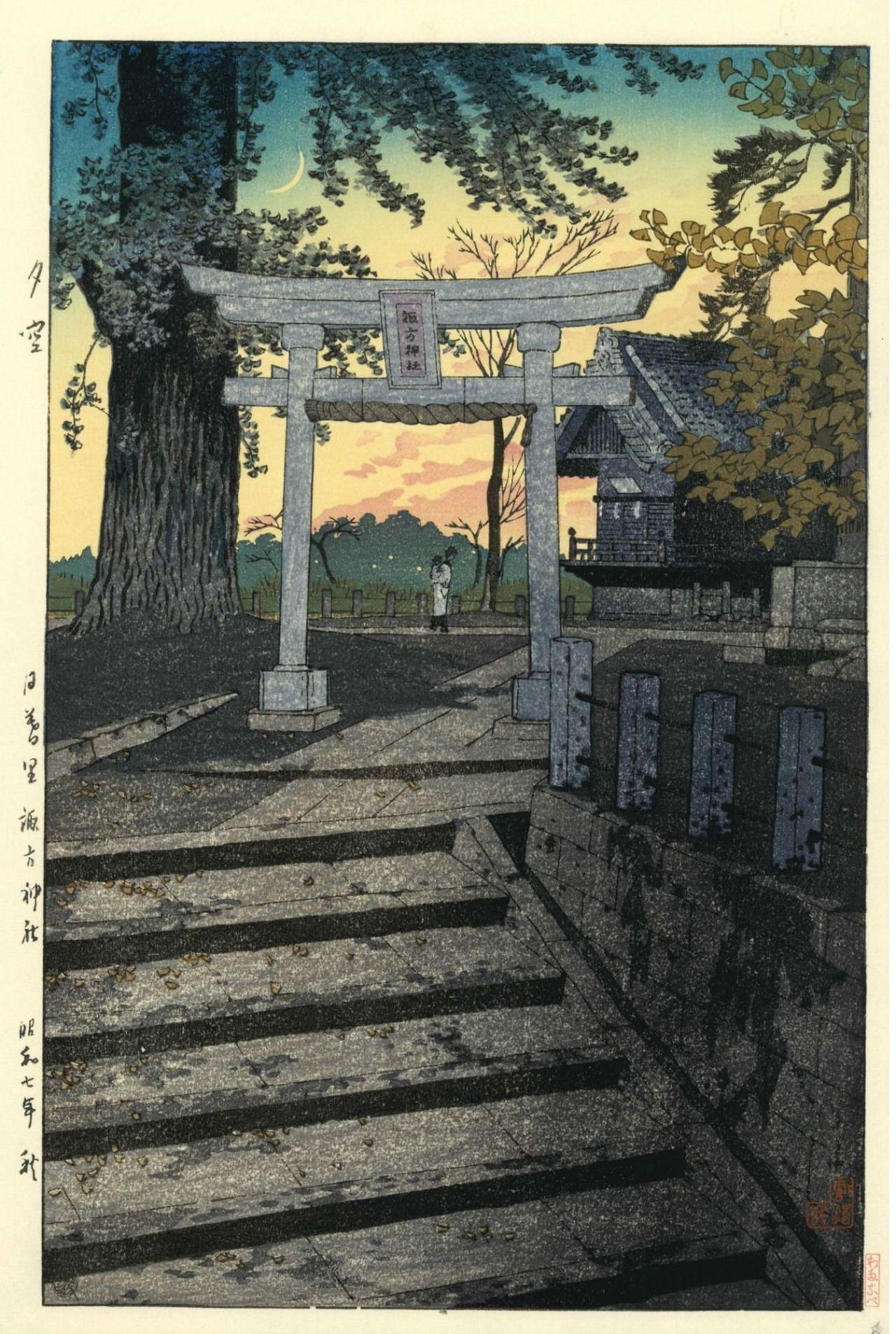 Shiro Kasamatsu Evening Glow at Suwa Shrine, Nippori
