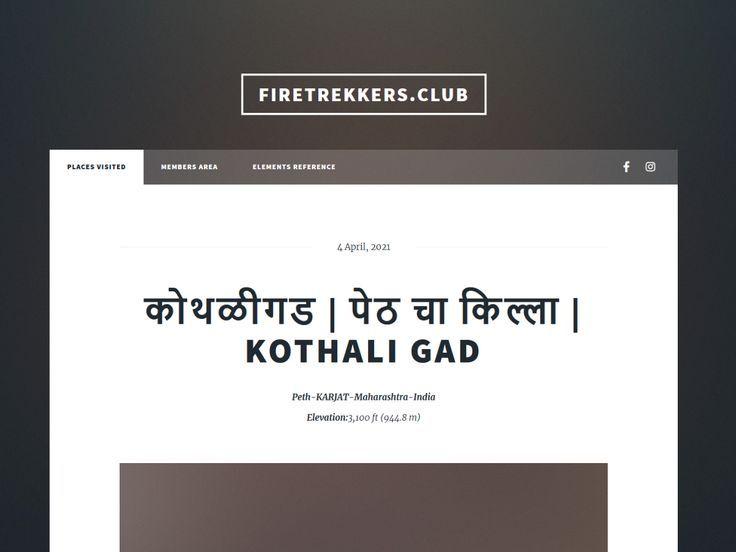 FireTrekkers Image