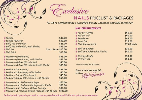 Exclusive Nails Price List Exclusive Nails Nail Salon