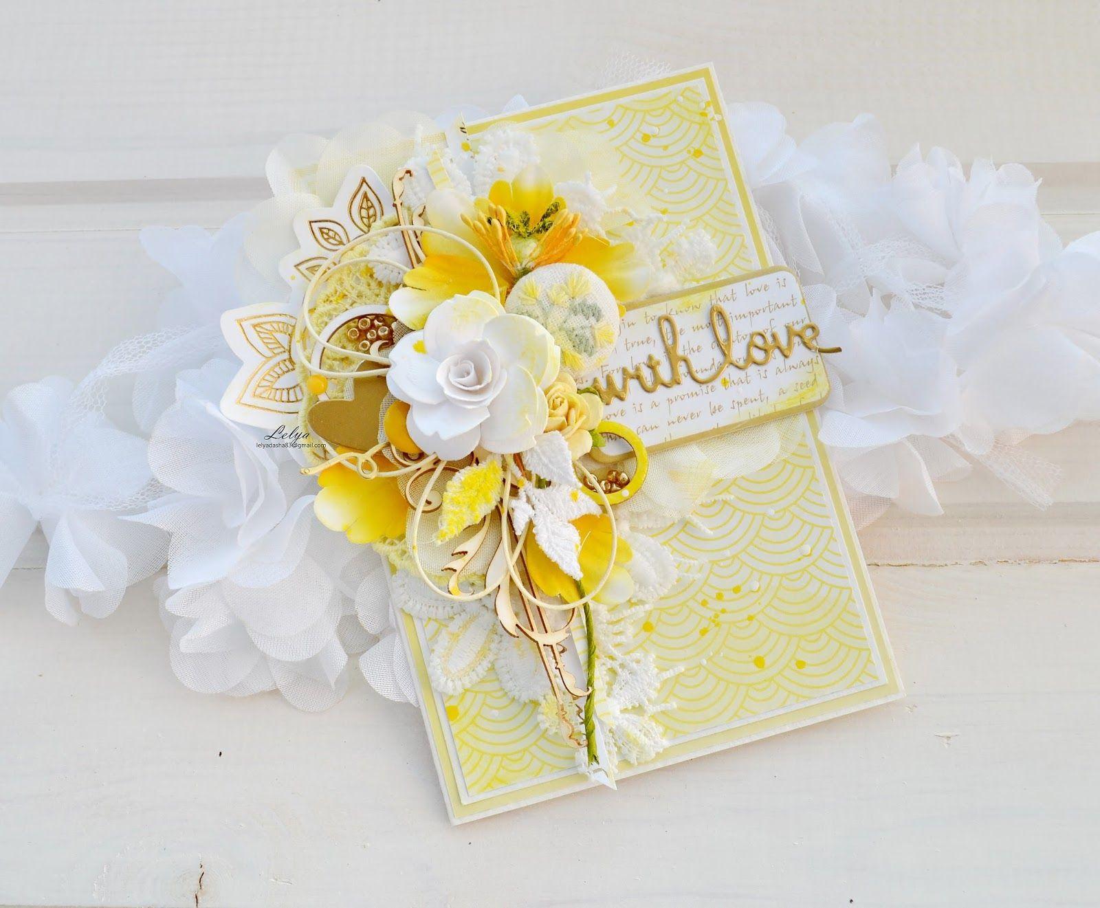 Скрапбукинг желтая открытка, самая красивая