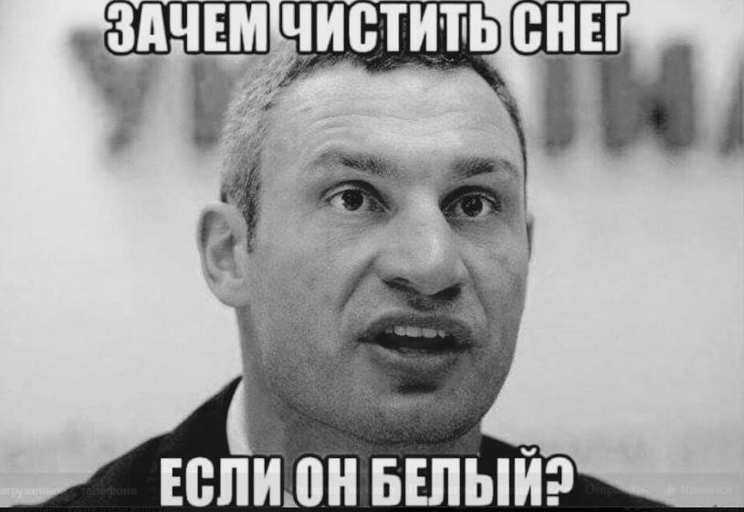 "Коллажи самы смешные. А вот <a  href=""https://www.livemaster.ru/"">подарки</a> | Смешные моменты, Смешно,  Смешные мемы"