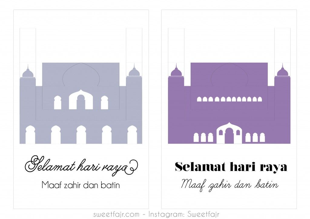 Adding German and Malay to the popup mosque cards
