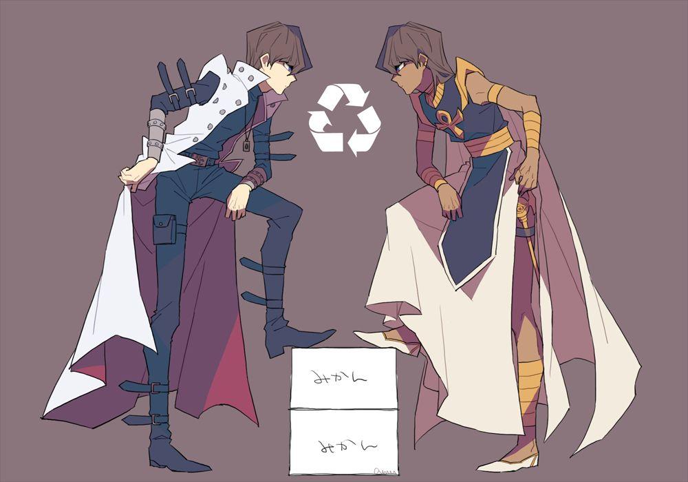 Pixiv Id 2211140, Yu-Gi-Oh! Duel Monsters, Yu-Gi-Oh!, Priest Seto, Kaiba Seto, Black Pants