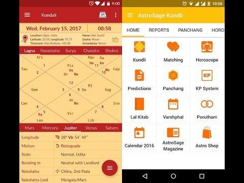match Making Kundali logiciel libre