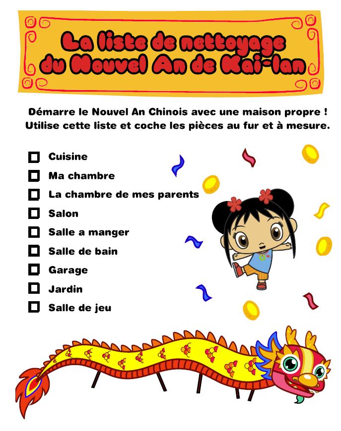Epingle Par Lmi Kids Sur Ni Hao Kai Lan Avec Images Listes De Nettoyage Salle De Jeux Kai Lan