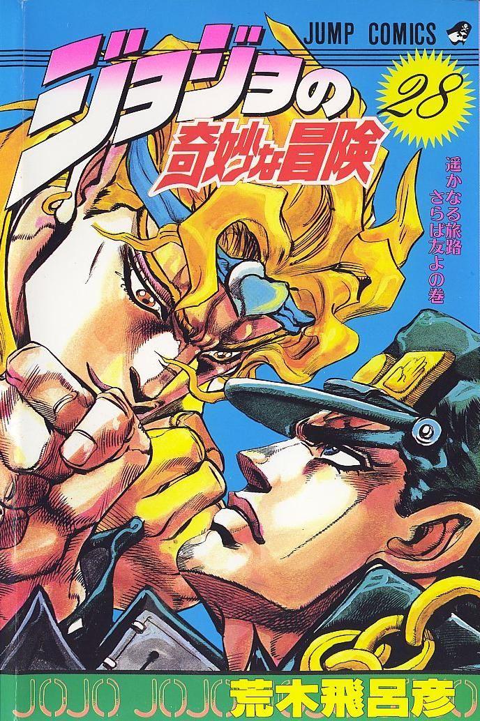 Volume 28 Manga Covers Retro Poster Anime Wall Art