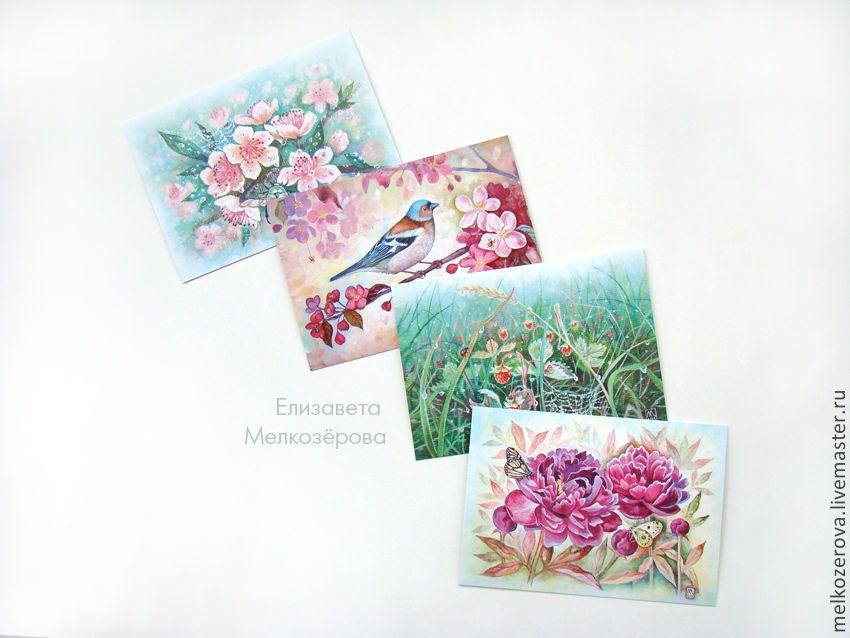 Акварелью, набор открыток печать