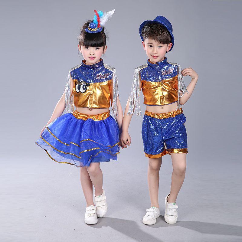 40f375c920b6f Fashion Child Modern Dance Costume Boy Jazz Dance Costume Girls Hip ...