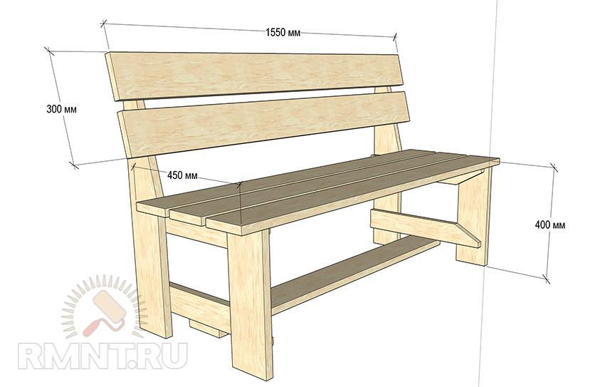 Садовая скамейка для дачи своими руками: чертежи, размеры ...