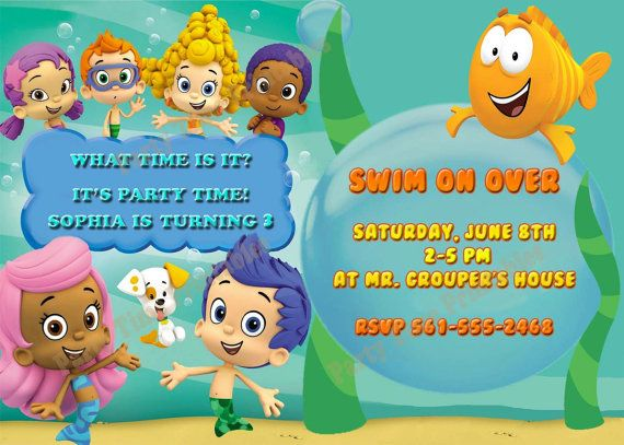 Bubble Guppies Invitation Party Printables for a Bubble Guppies – Bubble Guppies Party Invites