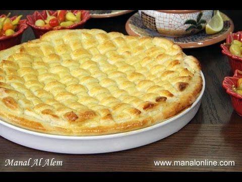 Epingle Par Jinan Rayes Sur طبخات Gateau Ramadan Recette Cuisine