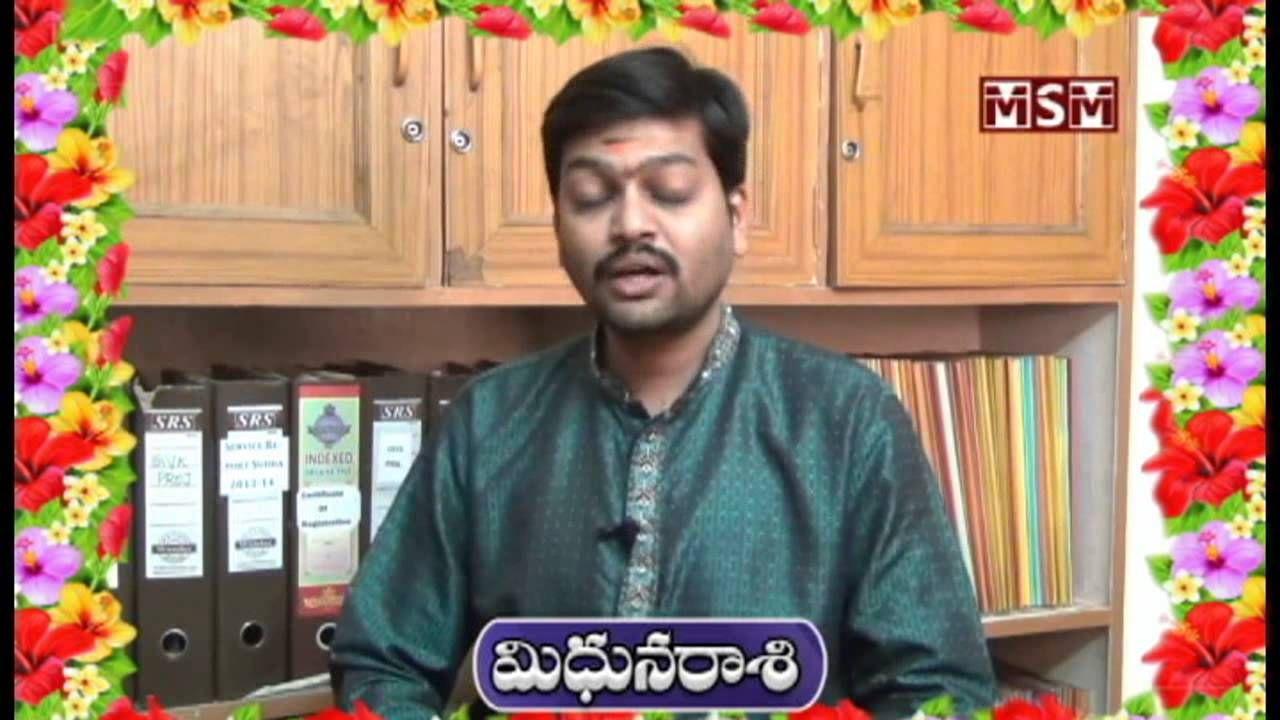 Midhuna Rasi Phalalu 2015 In Telugu Telugu, Thing 1